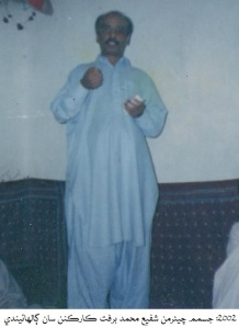Shafi Burfat