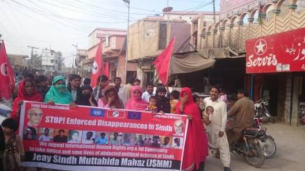 jsmm missing persons