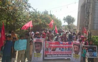 jsmm missing persons3