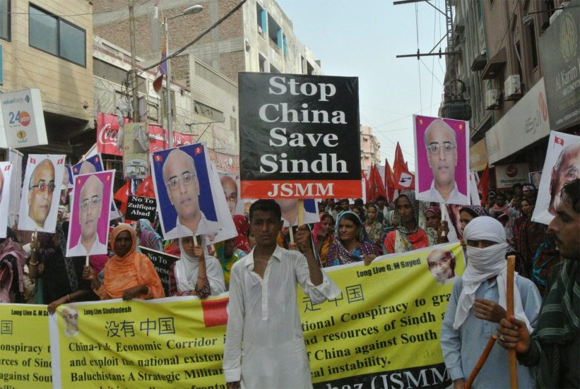 JSMM China Sindhudesh13