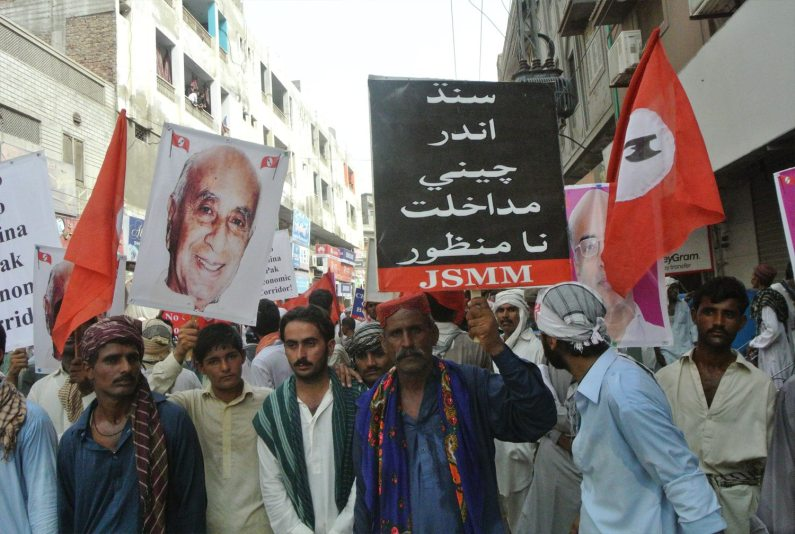 JSMM China Sindhudesh2