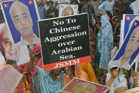 JSMM China Sindhudesh4