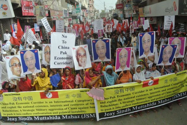 JSMM China Sindhudesh6