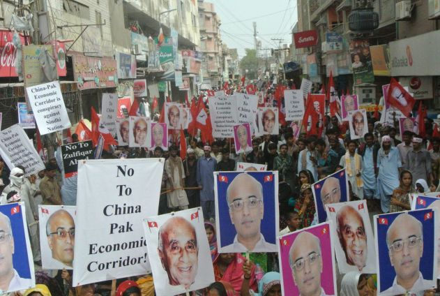 JSMM China Sindhudesh7