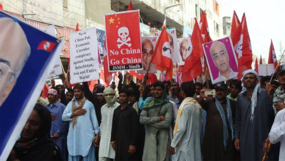 JSMM China Sindhudesh9