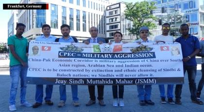 JSMM CPEC 1